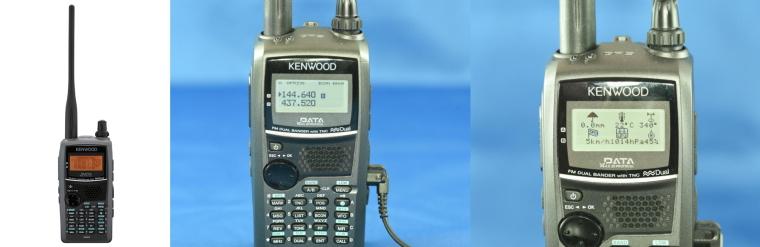 TH-D72を使ってAPRSネットワークにアップロード