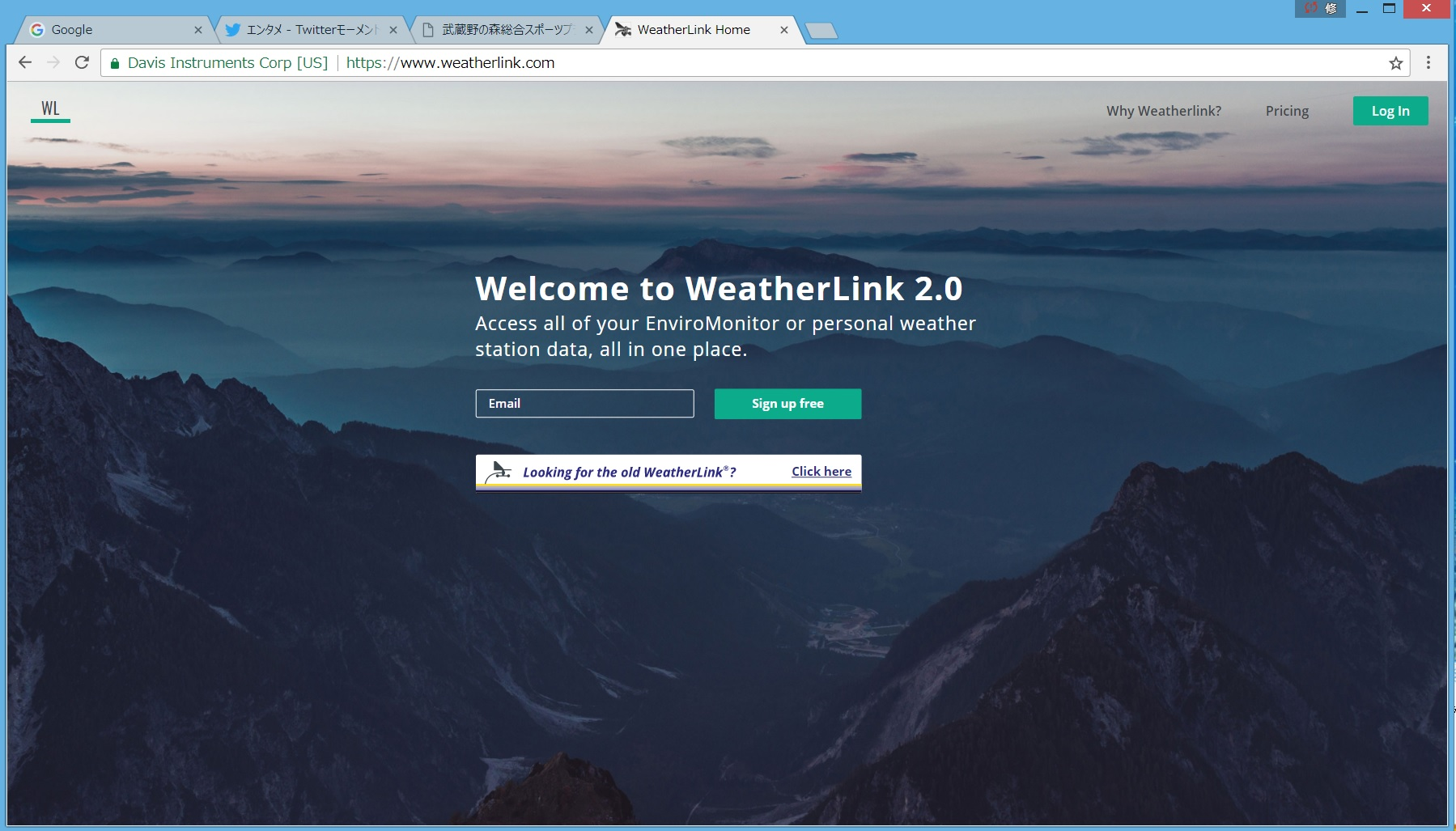 WeatherLink.com 2.0 1er screen